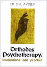 Orthodox psychotherapy: foundation and practice